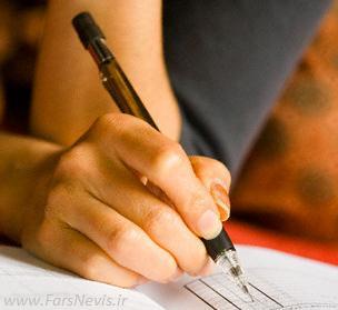 سوالات آزمون استخدامی بانک تجارت