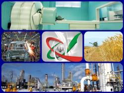 دانلود تحقیق آشنایی با انرژی هسته ای و استفاده های صلح جویانه از آن در صنعت و اقتصاد