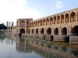 پاورپوینت بررسی آثار باستانی اصفهان